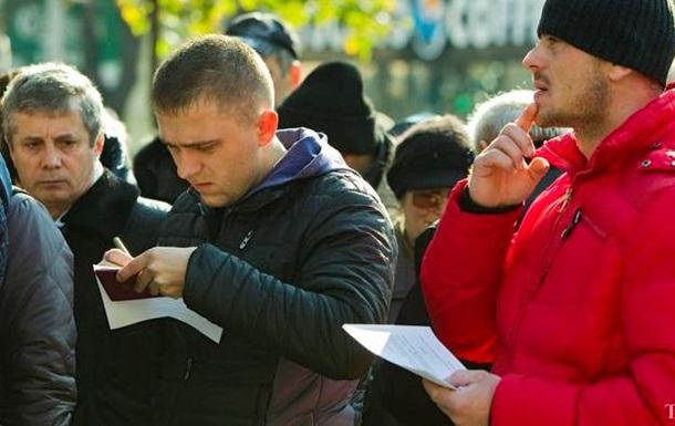 В Румынии проходят протесты