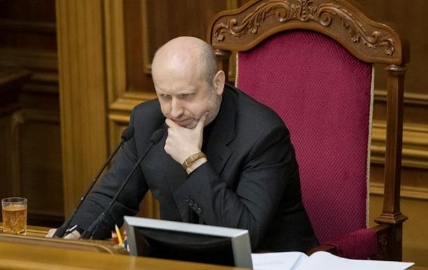Турчинов не подписал закон об амнистии сепаратистов