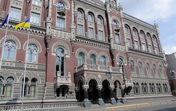 НБУ договорился с банками держать курс на уровне 15-16 грн/$