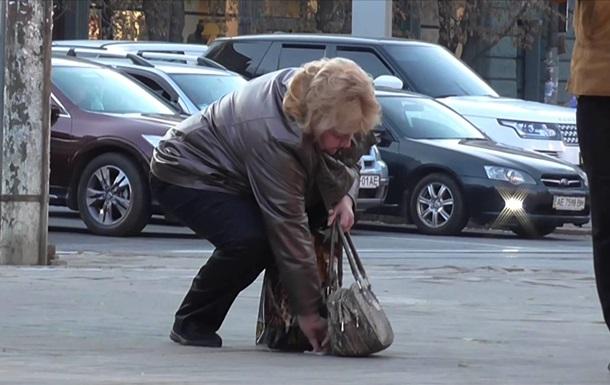 В Днепропетровске провели социальный эксперимент  Вернут ли деньги?