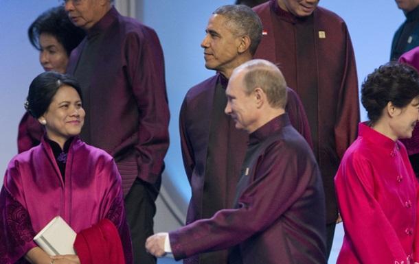 Путин и Обама встретились на саммите в Пекине – СМИ