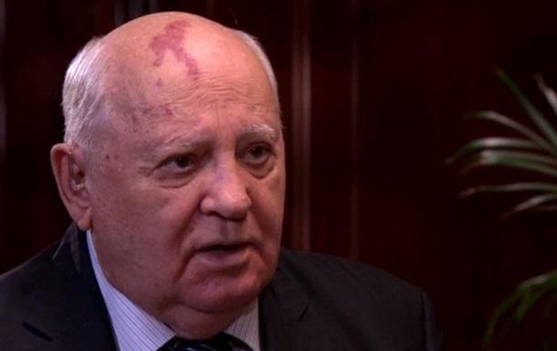 Горбачев: О Крыме надо было думать при распаде СССР