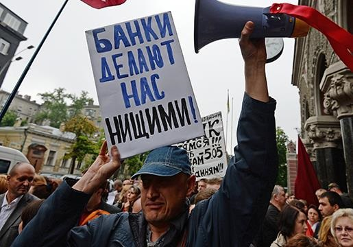 Кредитный Майдан неизбежен?