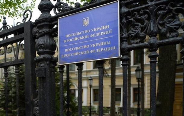 Девушка пыталась повеситься на ограде украинского посольства в Москве - СМИ