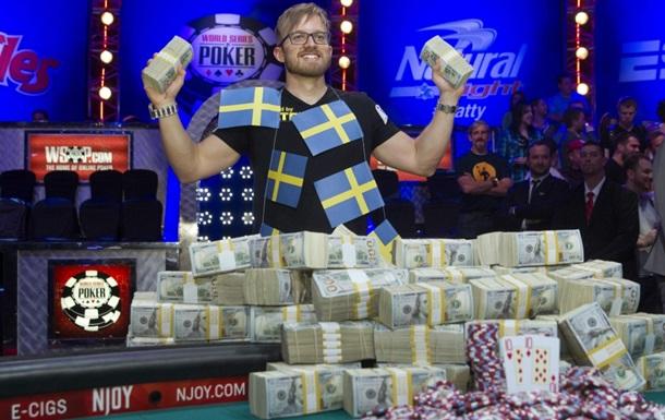 Чемпион мира и  $10 000 000