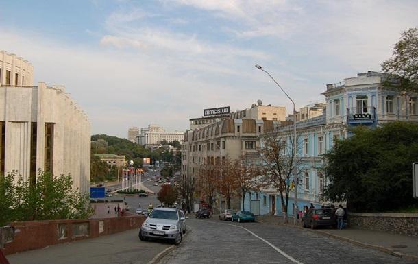 В центре Киева ограничат движение