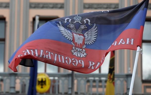 ДНР требует срочной встречи в Минске