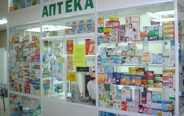 В Украине введено госрегулирование цен на лекарства