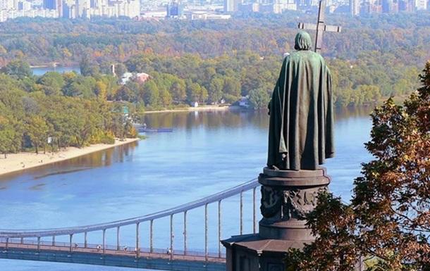 Киевсовет утвердил гимн столицы