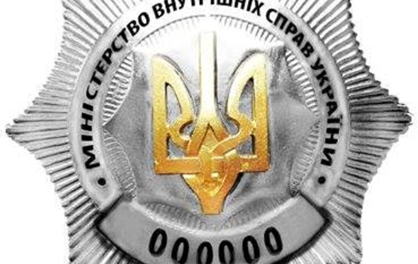 ДОКУМЕНТЫ ПО РЕФОРМЕ МВД.