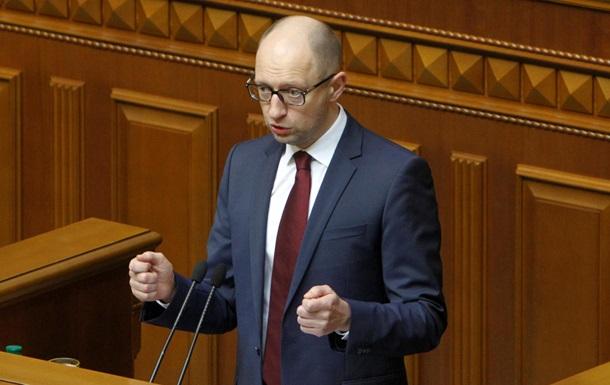 Премьер предложил новый состав Кабмина