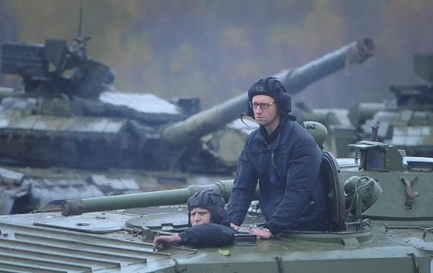 Яценюк огласил новый состав Кабмина
