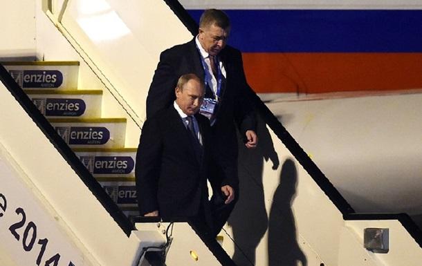 РФ на саммите G20: Агрессии России в Украине нет и быть не может