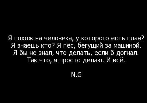 Политики Украины.