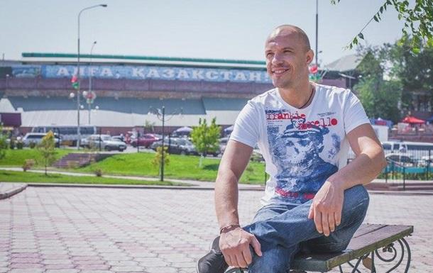Место встречи – Казахстан