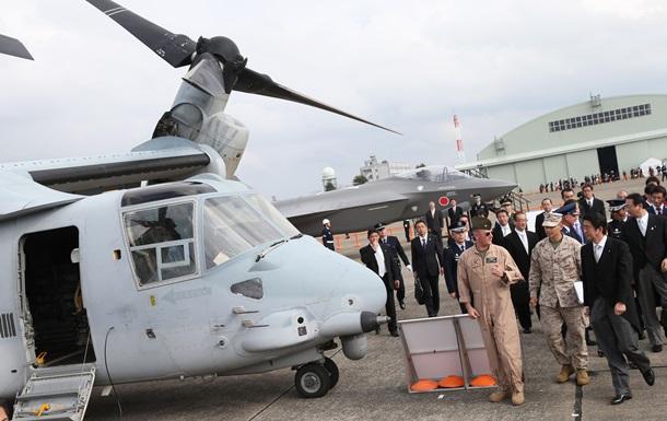 Жители Окинавы могут решить судьбу военной базы США