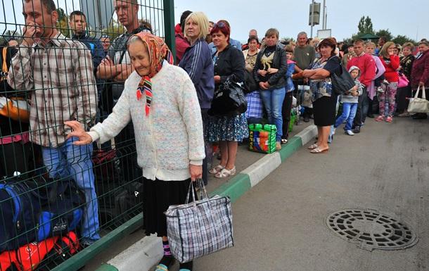 У 2016 році переселенці на Закарпатті отримали 14 млн гривень