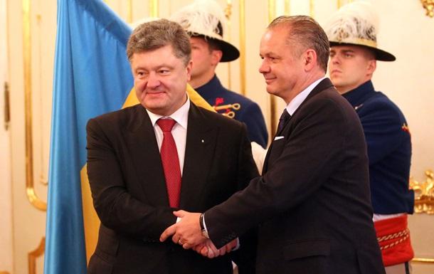 Словакия гарантировала Украине реверсные поставки газа