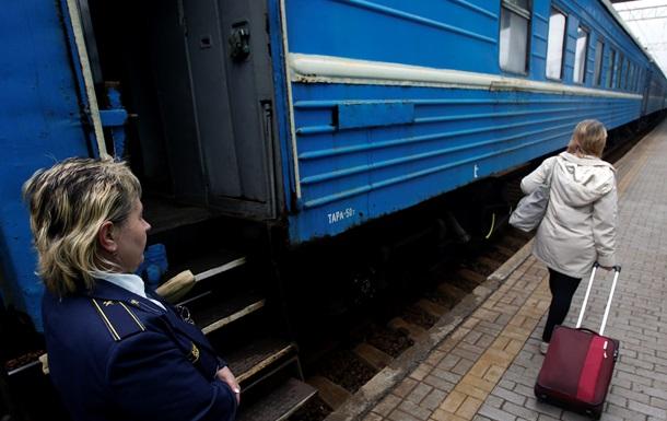 С 20 ноября Укрзализныця отменяет поезд Киев-Луганск