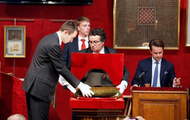 Во Франции с аукциона продана треуголка Наполеона