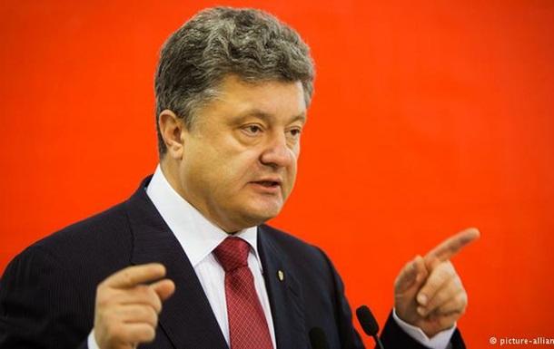 Порошенко в интервью Bild назвал Украину самым опасным местом в мире
