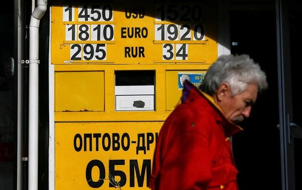 Курс доллара на межбанке не снижается