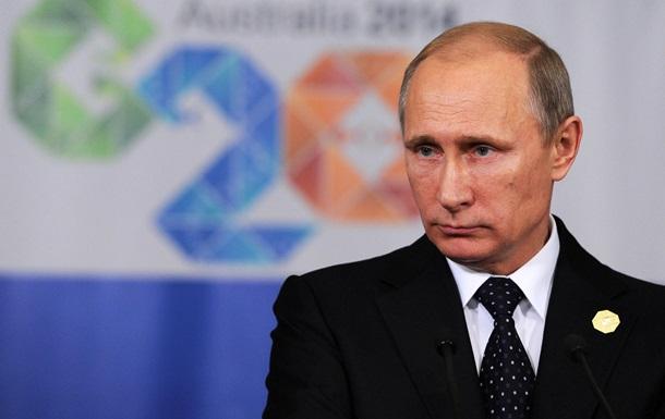 Путин ушел от вопроса о поддержке сепаратистов оружием - DW