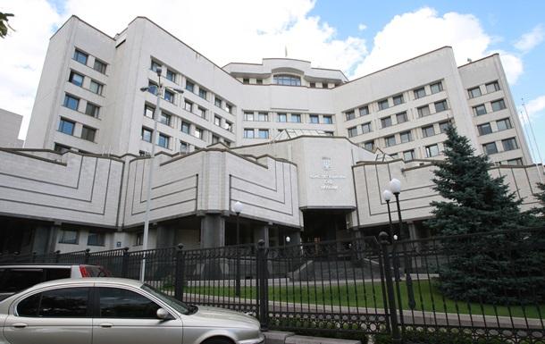 Конституционный суд даст оценку ряду положений закона о люстрации