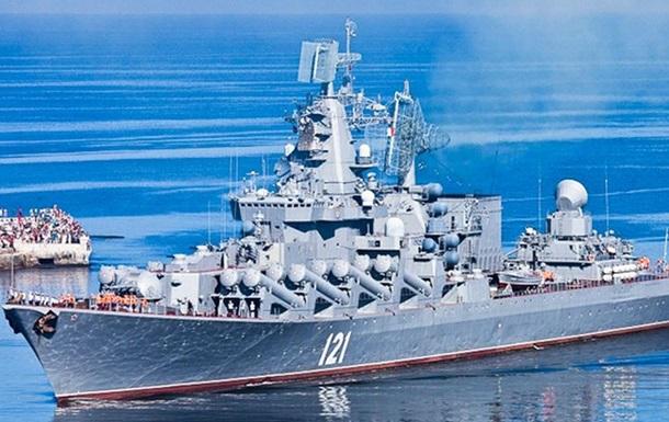 Российские корабли отплыли от Австралии пострелять в Филиппинском море