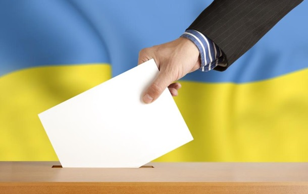 Принципи виборчої системи за Конституцією України