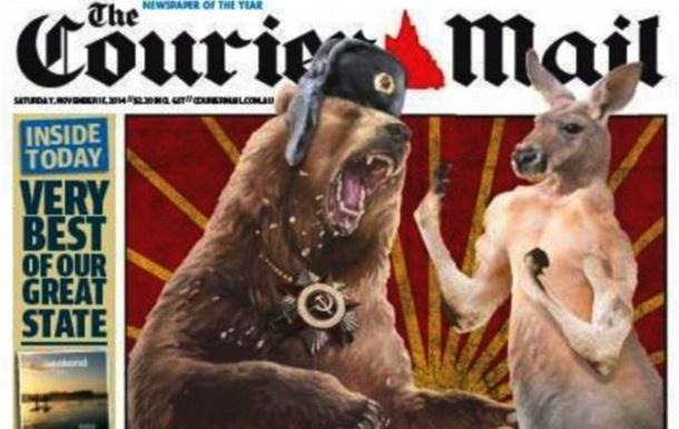 G-20. Путин в поле не воин