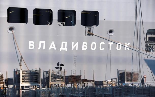 Владивосток  остается под французским флагом - Париж