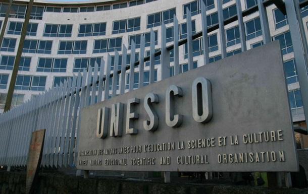 В Москве закрывается представительство ЮНЕСКО