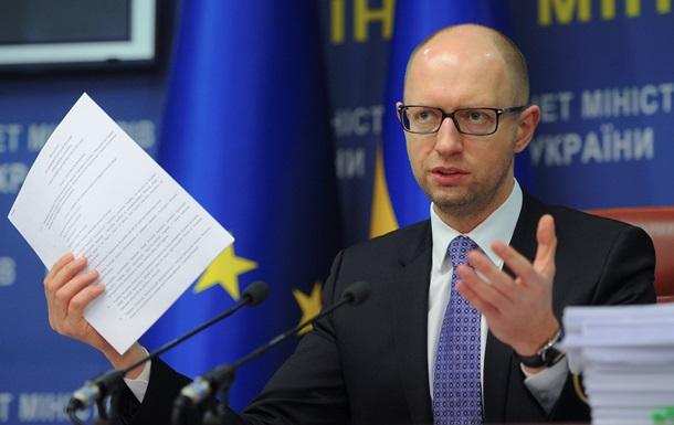 Обзор блогов: Яценюк хочет в оппозицию и куда делся золотой запас Украины