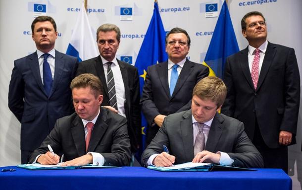 Украина готовится к полному отказу от российского газа