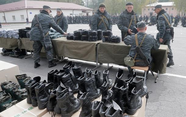 Украинские солдаты мерзнут без штанов