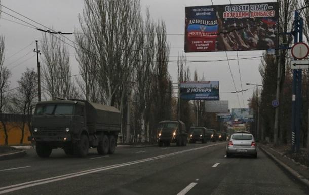 В Донбассе могут создать экономическую зону по крымскому образцу