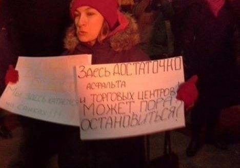Хто стоїть за протестами на Осокорках?