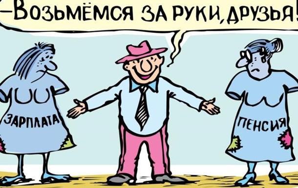 Украинская экономика продолжает падать: народ в нищете