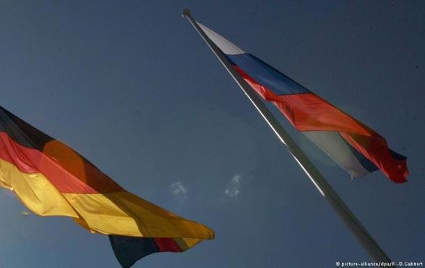 Большинство немцев против расширения санкций в отношении России - опрос