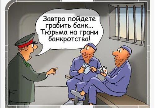 Война на Донбассе  как способ сохранить власть