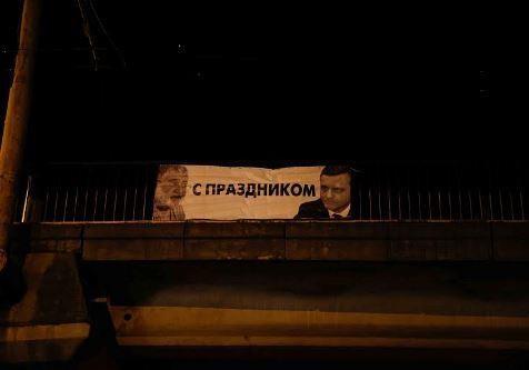 Украинскому народу от благодарных олигархов