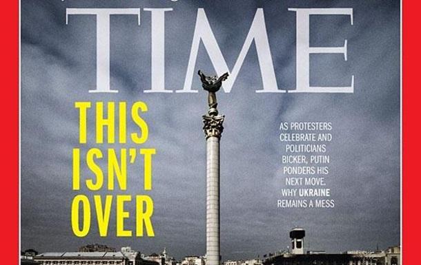 Обложки мировых СМИ о Евромайдане. Ретроспектива