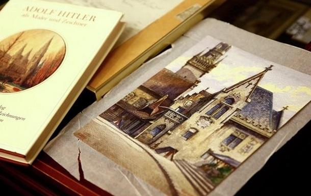 Картина Гитлера продана на аукционе за 130 тысяч евро