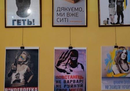 Перший Музей Майдану - Музей плакату, діє вже 9 місяців!