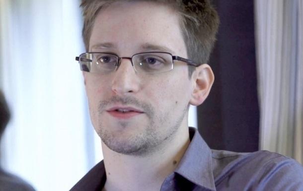 В Германии Сноудену присудили Штутгартскую премию мира