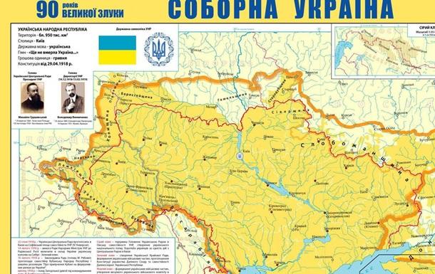 Юрий Липа и украинские диверсанты в Москве