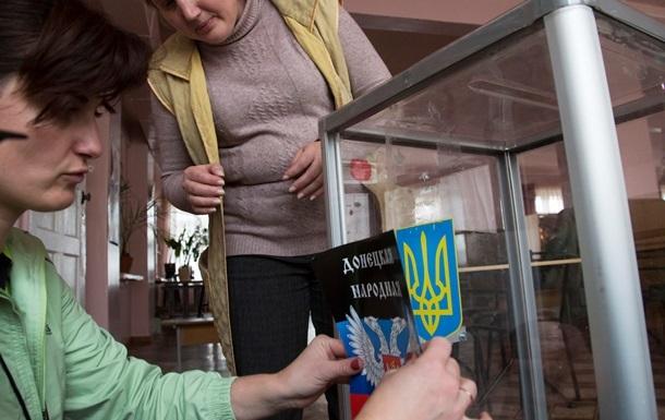 В ДНР весной собираются выбирать мэров городов