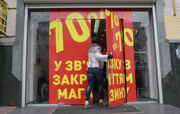 Корреспондент: Рынок ретейла сокращается быстрыми темпами