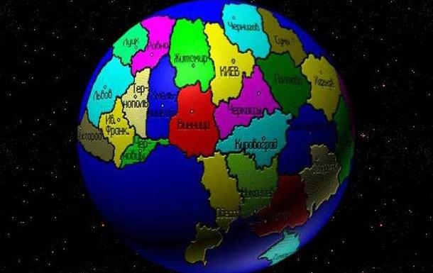 5 передумов, які дозволять Україні підкорити світ
